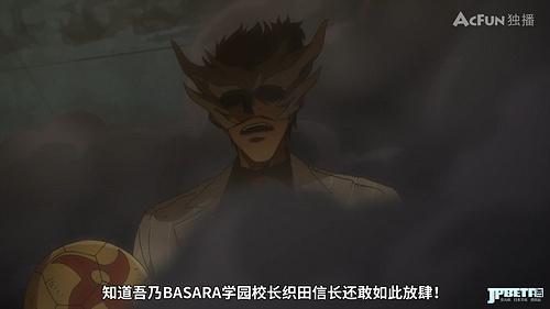 [Gakuen Basara][01][GB][1080P].mp4_20181017_220728.686.jpg