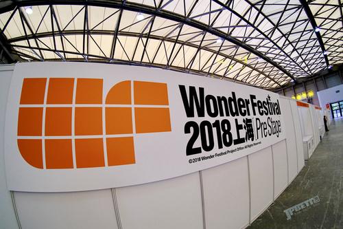五年筹办七月等待,不再羡慕11区,WF2018 Shanghai正式开幕