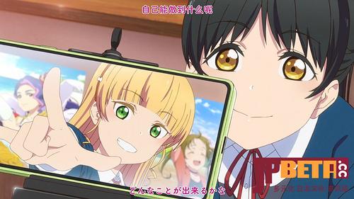 [Nekomoe kissaten][Love Live! Superstar!!][02][1080p][JPSC].mp4_20210728_204222.345.jpg