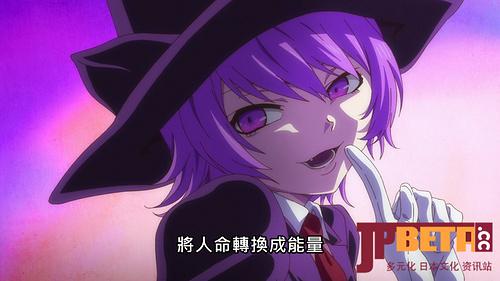 [Lilith-Raws] Deatte 5-byou de Battle - 02 [Baha][WEB-DL][1080p][AVC AAC][CHT][MP4].mp4_20210803_204224.574.jpg