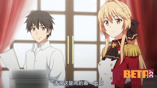 [Nekomoe kissaten][Genjitsu Shugi Yuusha no Oukoku Saikenki][02][720p][CHS].mp4_20210724_212802.247.jpg