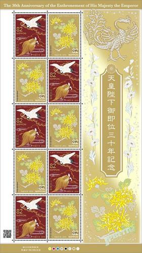 明仁天皇即位30周年,日本郵政出紀念特種郵票
