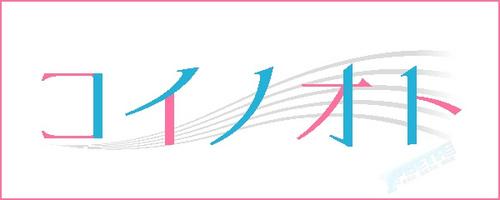 声优杂志全新广播剧品牌《恋之音》启动,男声优强力参演10月开播