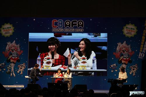 C3AFAHK2019,《少女☆歌剧Revue Starlight-Re LIVE-》特别舞台