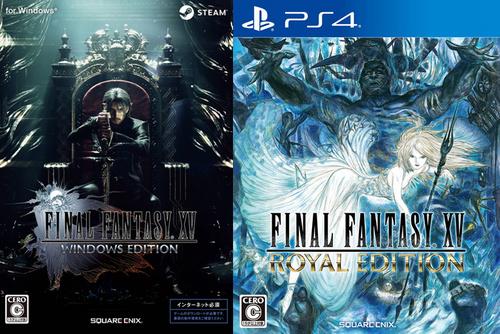挑战8K分辨率围观王子钓鱼,《最终幻想15》完整版、PC版发售预定