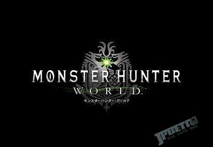 恐暴龙加入狩猎午餐,《怪物猎人世界》第一次大更新3月22日实装