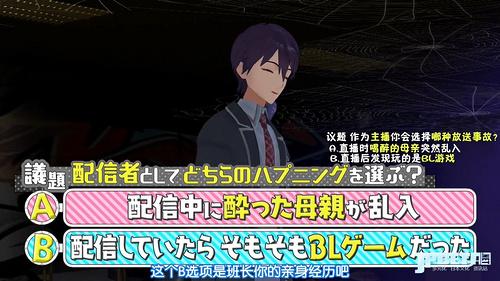 [UHA-WINGS][Virtual-san wa Miteiru][01][x264 720p][CHS].mp4_20190127_195642.852.jpg
