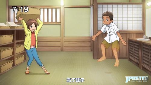 [Airota][Wakaokami wa Shougakusei!][01v2][1280x720][x264_AAC][CHT].mp4_20180505_021303.732.jpg