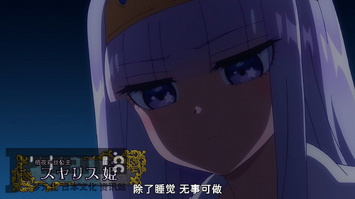 [KTXP][Maoujou de Oyasumi][01][GB][1080p].mp4_20201030_002214.662.jpg