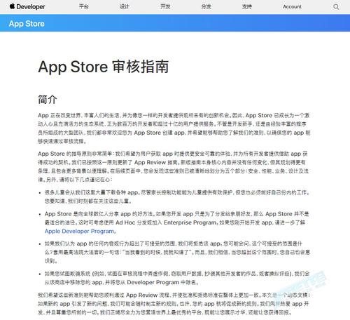 """苹果更新App Store审核指南,""""氪金抽卡""""必须事前告知几率!?"""