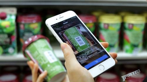 便利店不排队更便利,日本罗森101店推手机自助结账