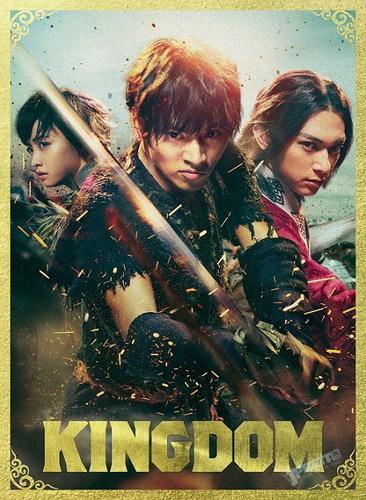 讓我看看日本演員在橫店拍片20天的成果,人氣漫改電影《王者天下》影碟11月發售