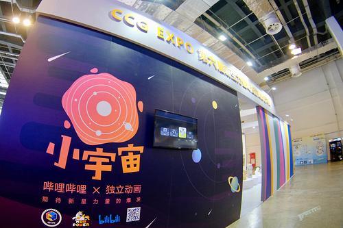 CCG340.jpg