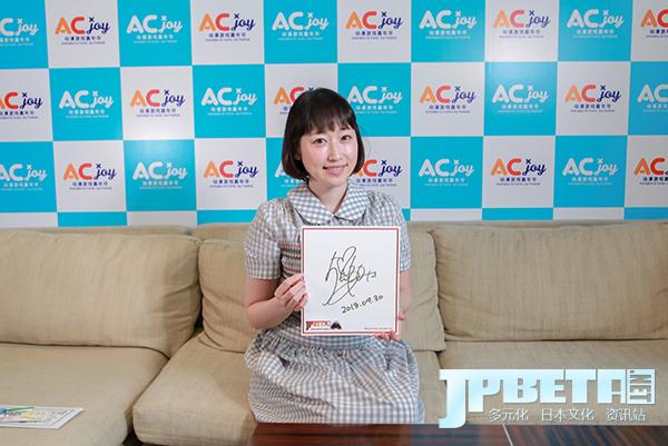 专访五十岚裕美:从堀江由衣的小粉丝,变身「偶像大师」的灰姑娘