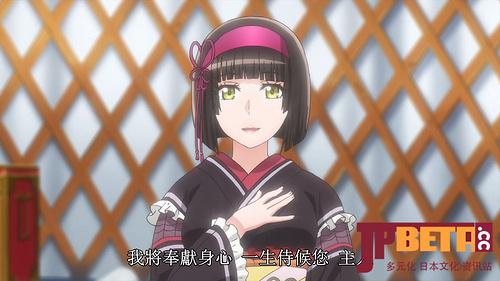 [Tsuki ga Michibiku Isekai Douchuu][02][1080P].mp4_20210728_202248.503.jpg