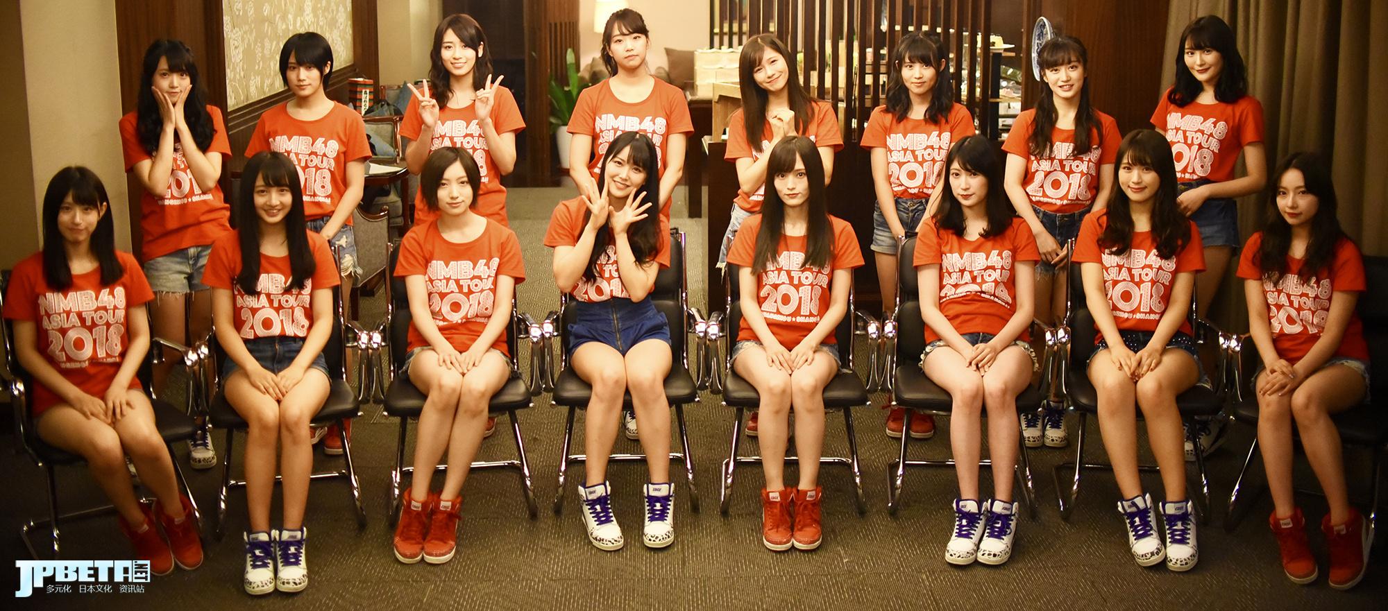视频采访 | NMB48中国公演,满满元气少女力你感受到了吗?