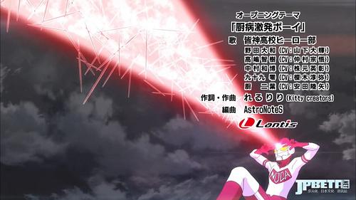 [DHR][Chuubyou Gekihatsu Boy][01][BIG5][720P][AVC_AAC].mp4_20191020_230435.174.jpg