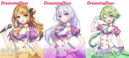 新的梦想在此起步,日本声优登台,《DreamingDays》1月26日第一回B站直播