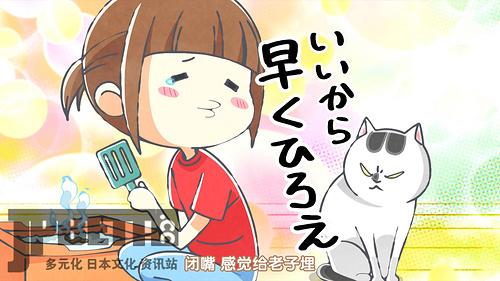 [KTXP][Inu to Neko Docchi mo Katteru to Mainichi Tanoshii][04][GB][1080p].mp4_20201027_121512.805.jpg