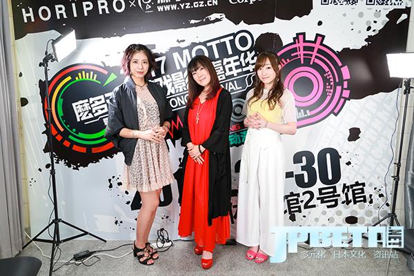这是广州史上最多海外二次元歌手的演唱会,JPbeta采访到了奥井亚美,分岛花音,田所梓