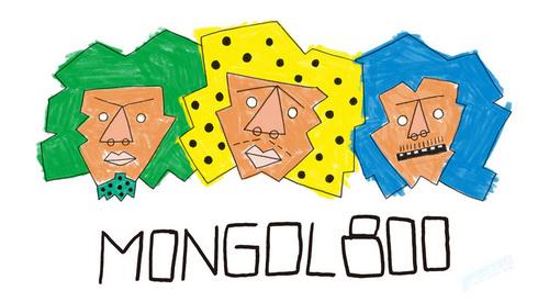 新垣结衣、高木同学都翻唱过,MONGOL800名曲《小小恋歌》同名电影企划决定