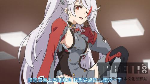 [Nekomoe kissaten][Azur Lane Bisoku Zenshin!][02][1080p][CHS][v2].mp4_20210130_165936.618.jpg