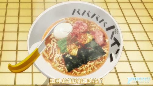 [DMG][Ramen Daisuki Koizumi-san][02][720P][CHT].mp4_20180120_220910.122.jpg