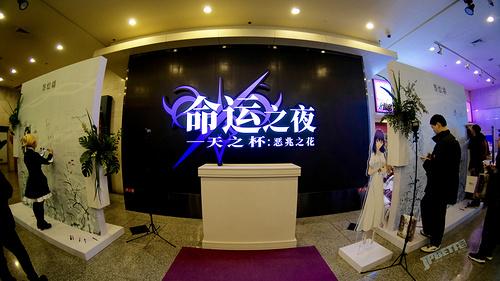 看电影!见声优!还送花!《命运之夜——天之杯:恶兆之花》上海首映