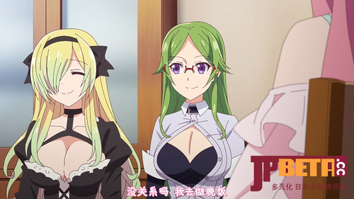 [KTXP][Megami-ryou_no_Ryoubo-kun.][02][GB][720p].mp4_20210803_204447.578.jpg