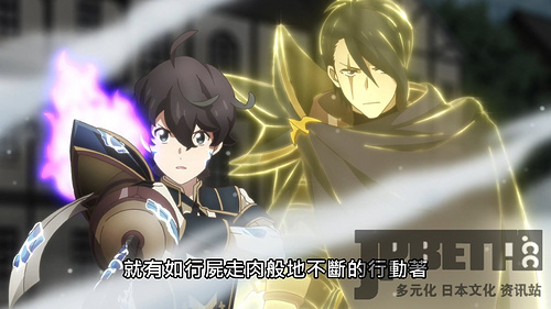 [Lilith-Raws] Seven Knights Revolution - Eiyuu no Keishousha - 02 [Baha][WEB-DL][1080p][AVC AAC][CHT][MP4].mp4_20210425_220601.346.jpg