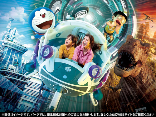 没等来《哆啦A梦2》电影 却可以和哆啦A梦一起去看野比结婚
