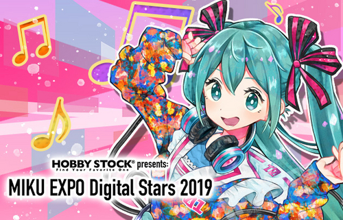 『MIKU EXPO Digital Stars 2019 in Hong Kong』 HOBBY STOCK出展信息&贩售信息
