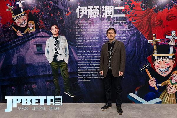 伊藤润二空降深圳,在个展终站与粉丝面对面交流