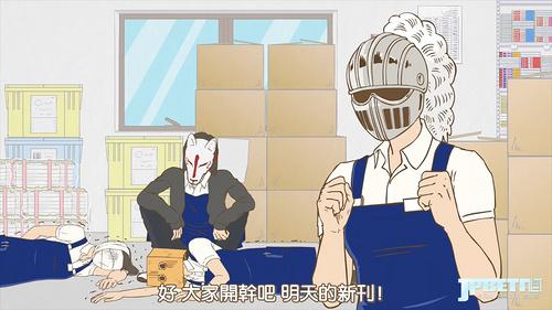 [HYSUB&Mabors Sub] Gaikotsu Shoten'in Honda-san - 02 [BIG5][720P][PSV&PC].mp4_20181029_213419.512.jpg