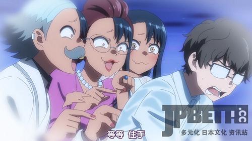 [UHA-WINGS][Ijiranaide Nagatoro-san][03][x264 1080p][CHS].mp4_20210430_210752.821.jpg