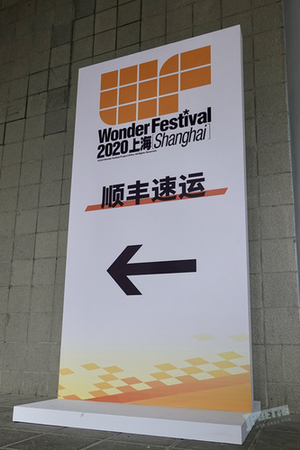WF418.jpg