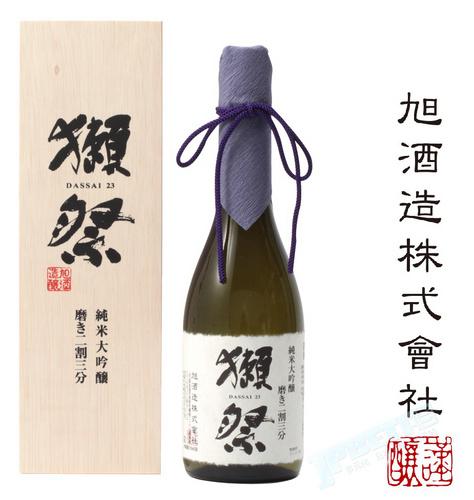 白富美爱用的海淘APP豌豆公主开始卖日本酒