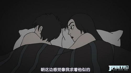 [HYSUB]Rinshi!! Ekoda-chan[02][GB_MP4][1280X720].mp4_20190123_202130.086.jpg