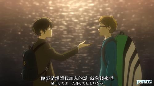 [XKsub][Hoshiai_no_Sora][01][CHT_JAP][1080p][WEBrip].mp4_20191102_215511.000.jpg