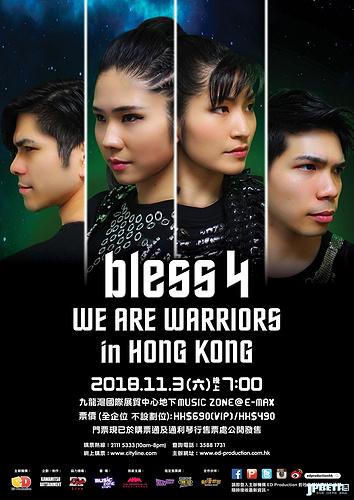 bless4 poster.jpg