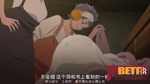 [Nekomoe kissaten][LISTENERS][01][720p][JPSC].mp4_20200405_172702.906.jpg