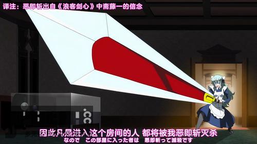 [Nekomoe kissaten][Tonikaku Kawaii][04][720p][JPSC].mp4_20201027_154045.415.jpg