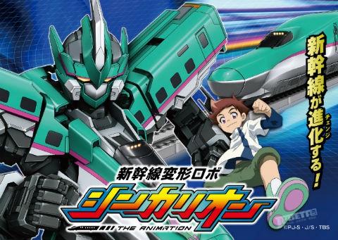 虚拟歌姬开火车,初音未来登场儿童动画《新干线变形机器人SHINKALION》