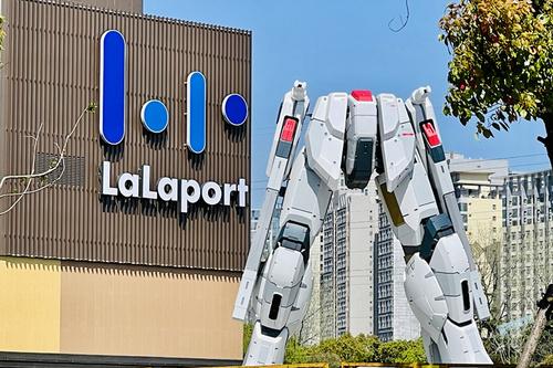 自由高达站岗的那家购物中心,LaLaport金桥官宣4月28日开业