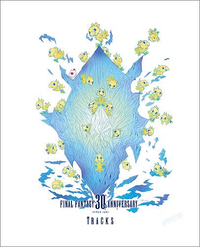 看图听曲擦眼泪,《最终幻想》30周年纪念蓝光OST精选集来年发售