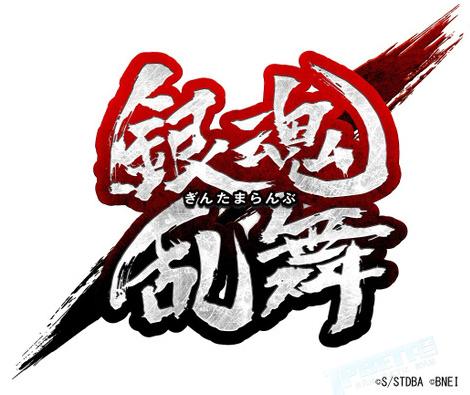 《银魂》最后的游戏标题发表,《银魂乱舞》不知何时登陆PS4&PSV