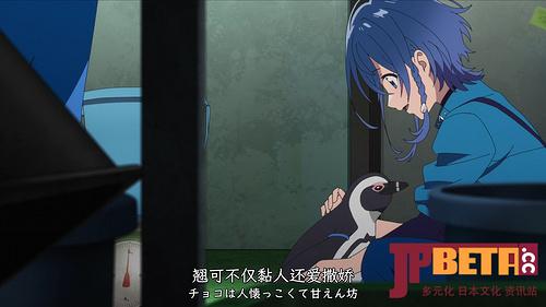 [XKsub][Adobe After Effects] Shiroi Suna no Aquatope [03][AVC-8bit 1080p AAC][CHS&JPN].mp4_20210728_200921.406.jpg
