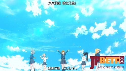 [Nekomoe kissaten][Love Live! Superstar!!][01][1080p][JPSC].mp4_20210728_204158.502.jpg