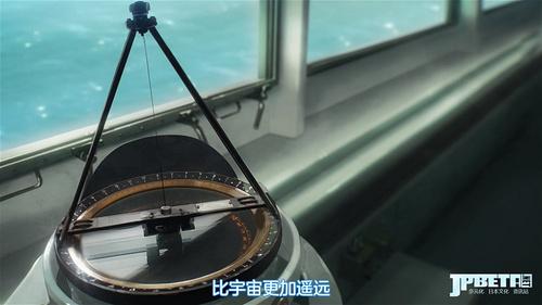 [FLsnow][Sora yori mo Tooi Basho][01v2][CHS][720p].mp4_20180120_220516.691.jpg