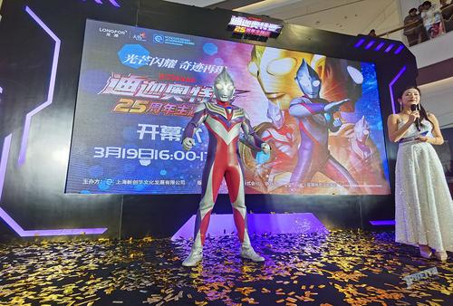 光芒闪耀 奇迹再现 迪迦奥特曼25周年主题店3月19日盛大开业